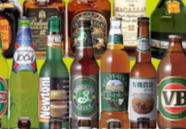 他の日本酒やその他のお酒はありませんか?